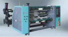 WZFQ1100C High Speed Slitting Machine