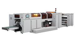 ZD-J10 Roll-fed Flat Bottom Paper Bag Machine