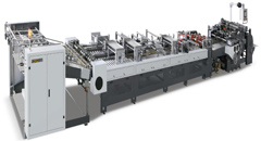 KL-350/1040,KL-450/1240 Auto Paper Bag Machine